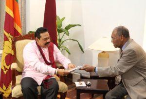 Pres_Sri_Lanka